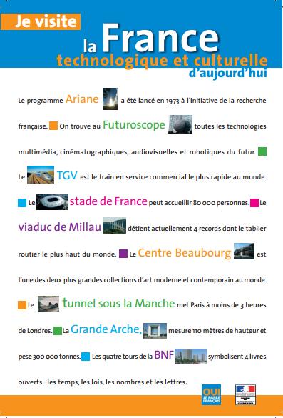 France techno